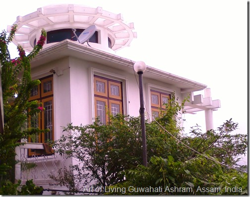 guwahati ashram art of living 2