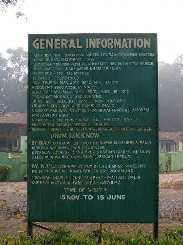 Travel information Dudhwa National Park, Uttar Pradesh, India