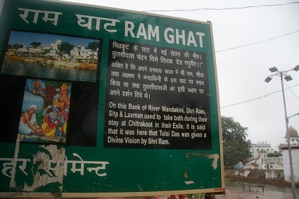 Ramghat at Chitrakoot