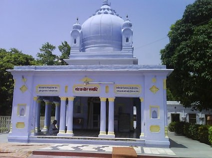 Kabir's samadhi temple at Maghar, Uttar Pradesh, India