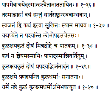 essay on guru in sanskrit language