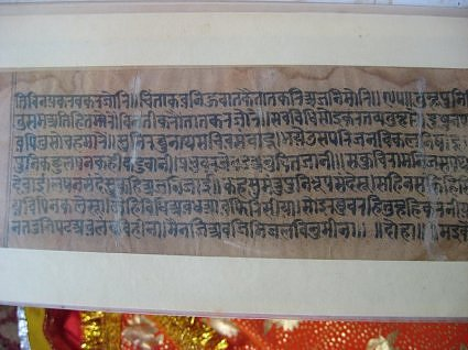 sanskrit documents in sanskrit language upon valmiki ramayanam