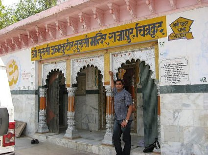 Sri Tulsi Janma kutir temple