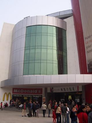 East End Mall, Lucknow