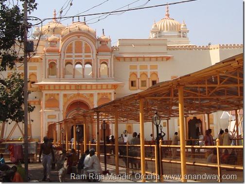 ram raja temple orchha madhya pradesh india