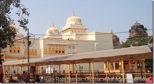 ram raja temple orchha madhya pradesh