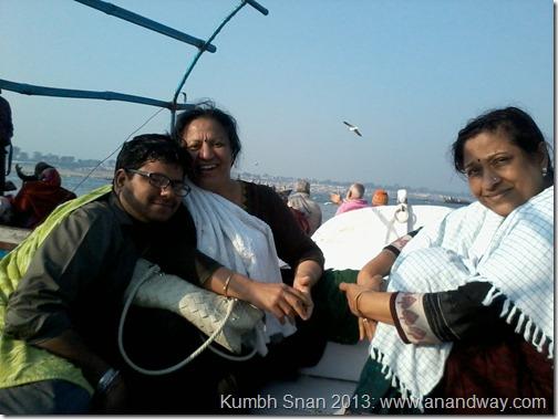 ganga and ayush sethi ruma goel
