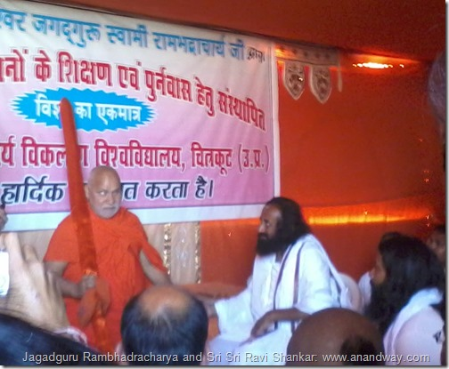 rambhadracharya ji and sri sri ravi shankar at kumbh mela parayag 2013