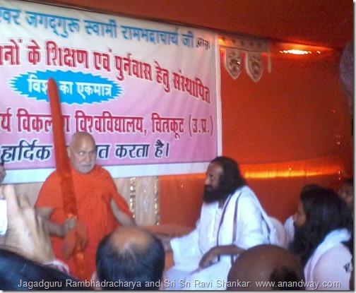 rambhadracharya ji and sri sri ravi shankar at kumbh mela parayag 2013