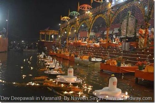 varanasi dev deepawali ghats by naveen singh