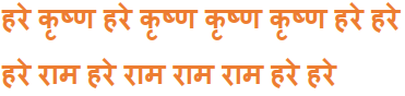 Srimad Bhagwatam Magalacharan Sanskrit Text Lyrics (1)