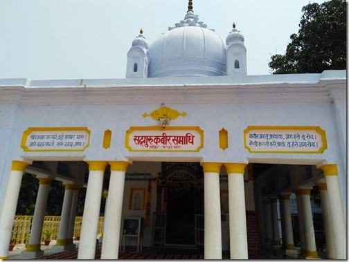 Magahar Kabir Das ji samadhi and mazar India up (15)
