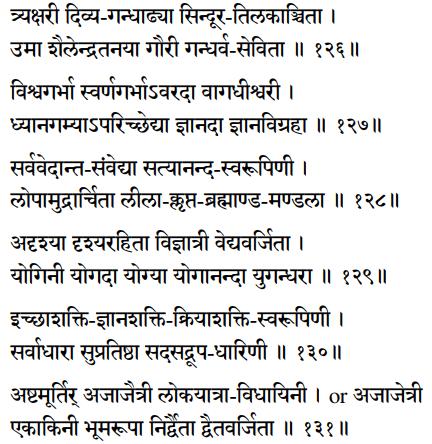 Sri Lalita Sahastranama verses 126-131
