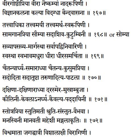 Sri Lalita Sahastranama verses 167-172.5